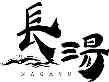 nagayu logo